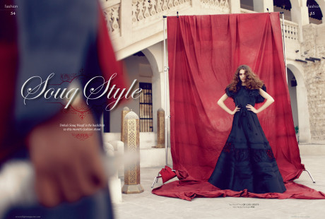 Fashion Shoot in Souq Waqif